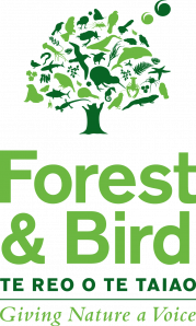 Forest and Bird Head Office